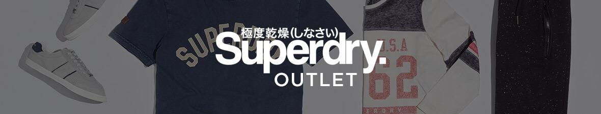 Superdry Outlet