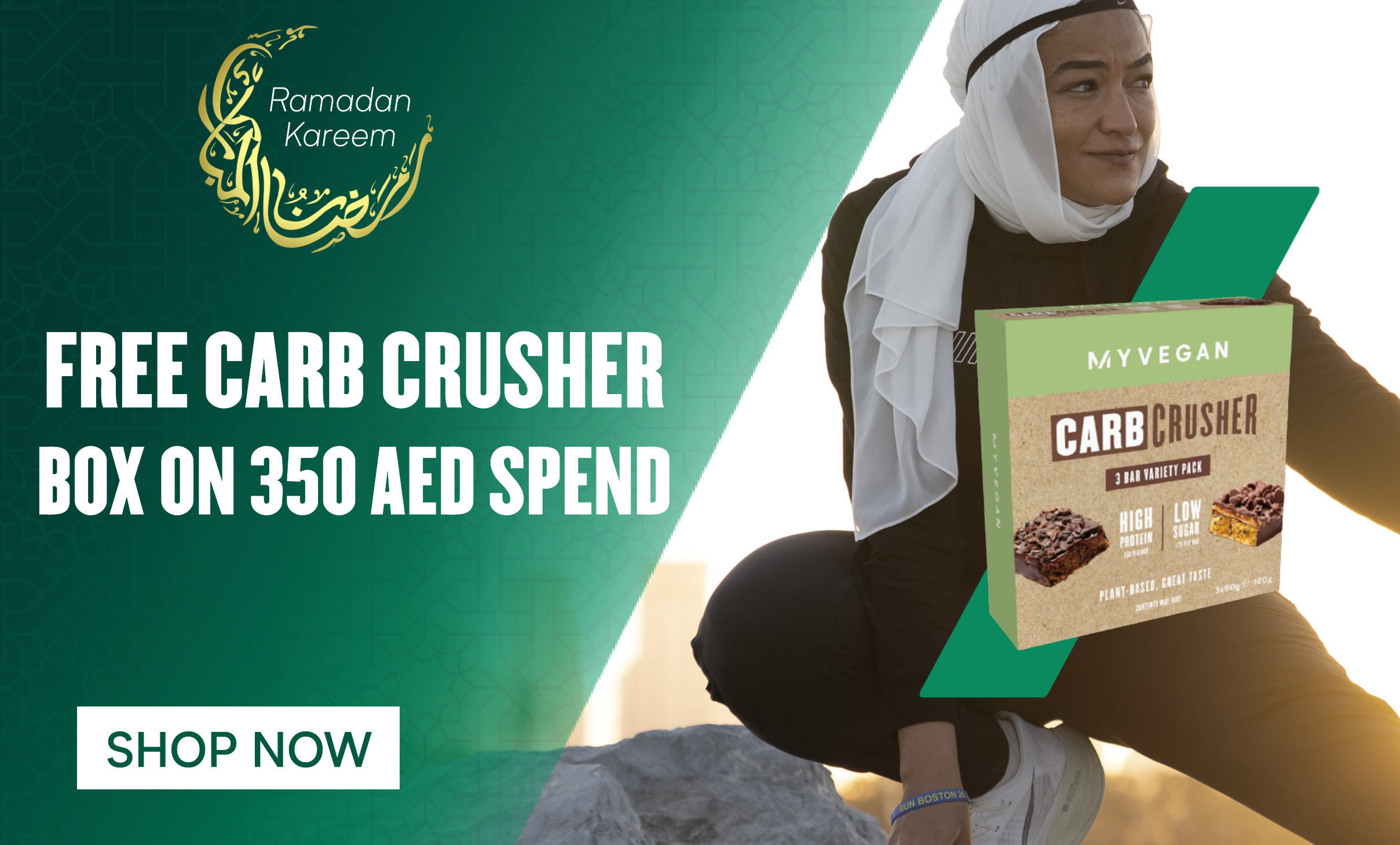 free carb crusher at 350aed