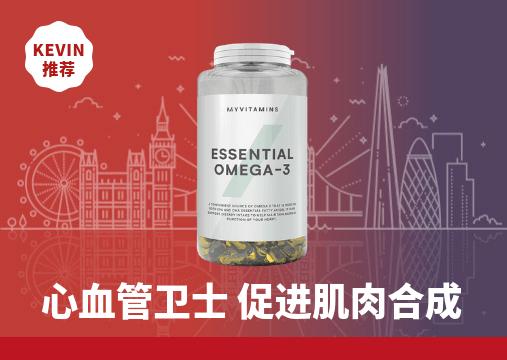 欧米伽 3 鱼油胶囊