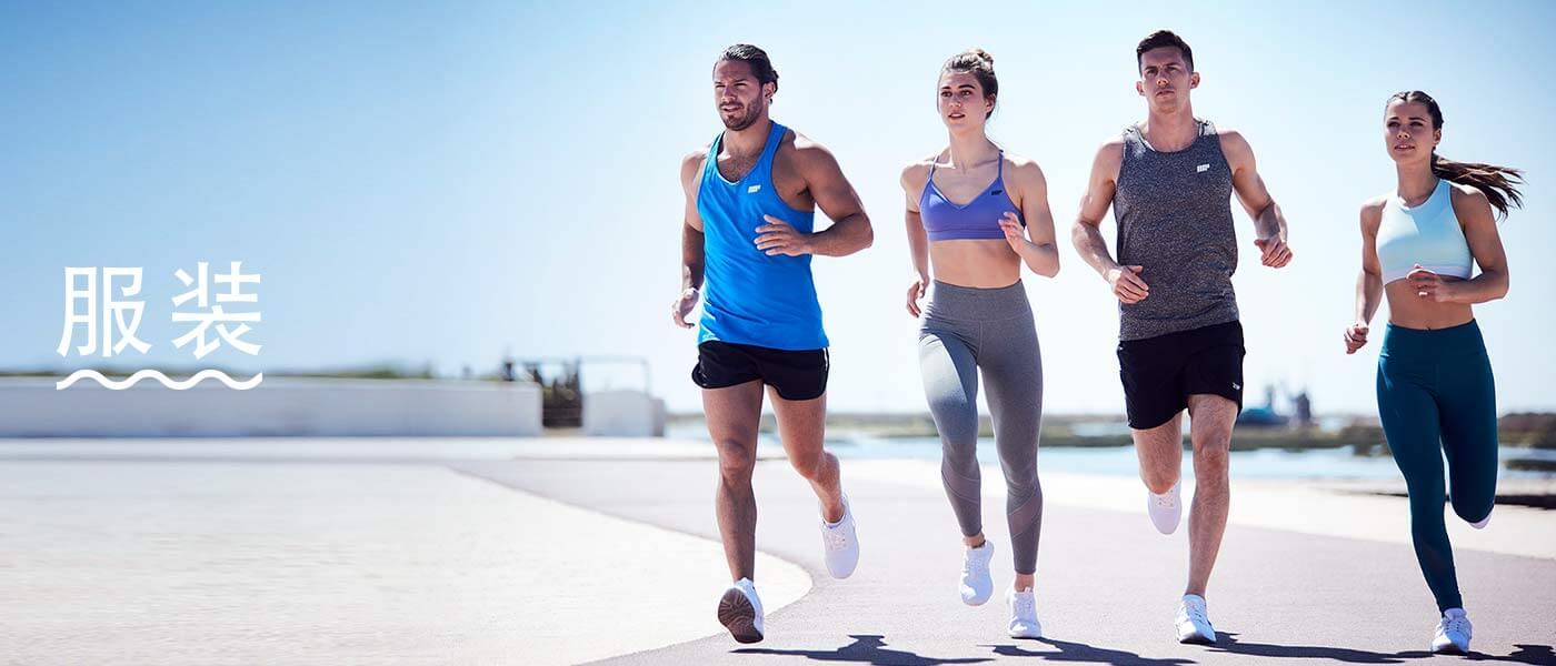 在myprotein体育表演服装在户外跑步健身车型