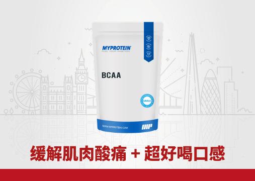 IMPACT 乳清蛋白粉 <br>栗子/栗子奶茶口味