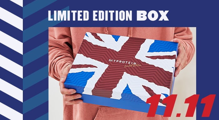 Singles day limited edition gift box!