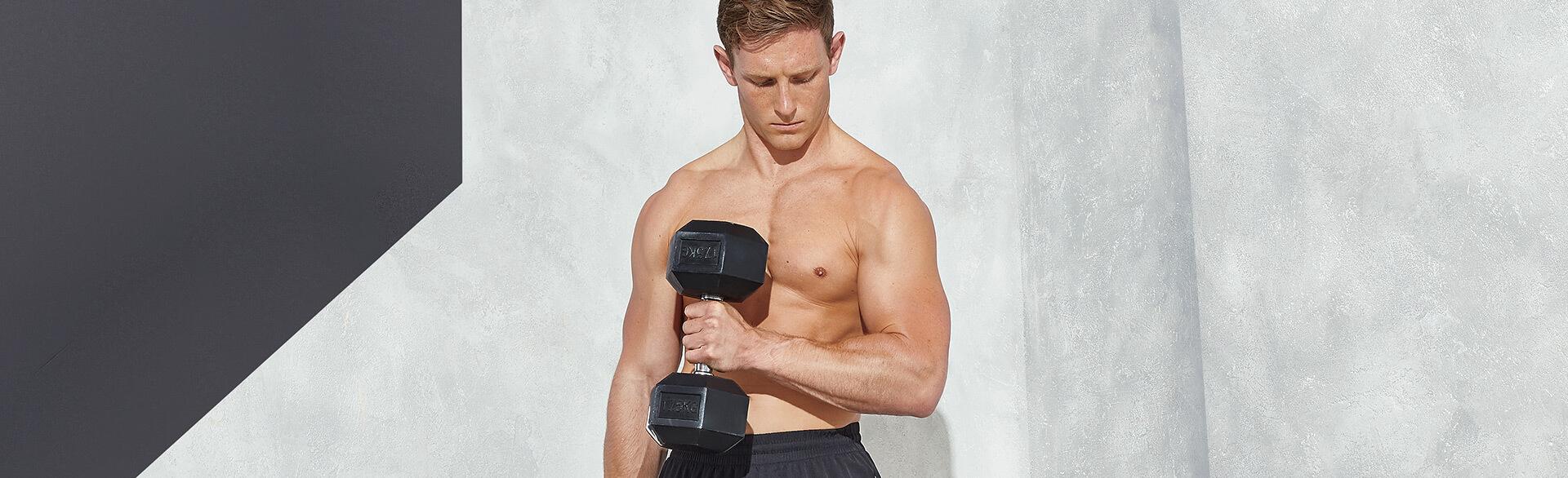 Какая ваша фитнес цель?