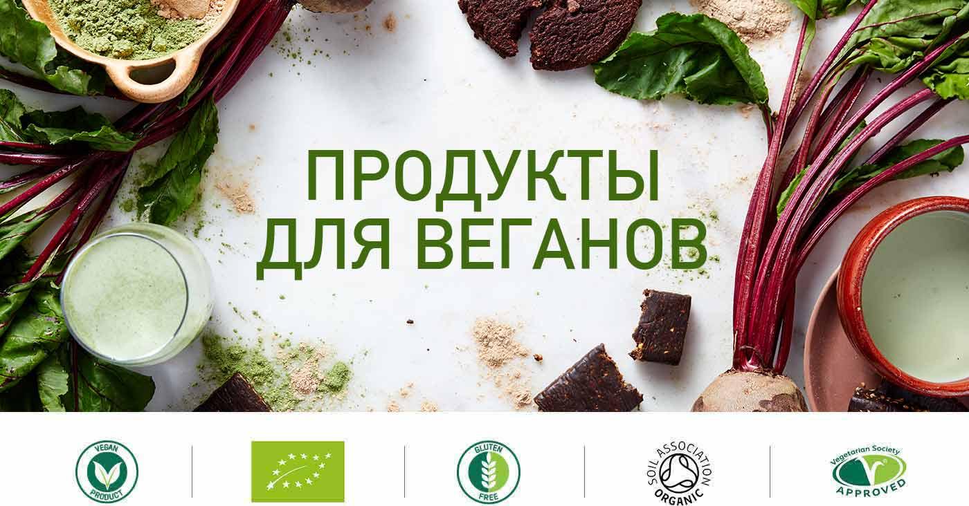 Веганский ассортимент со здоровыми продуктами, порошками и зелеными овощами вокруг снаружи названия