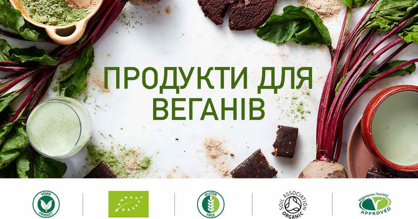 Асортимент продуктів для веганів, що долучає здорову іжу, порошки та зелені овочі у всіх продуктах