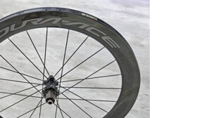 Shimano Dura Ace Wheels