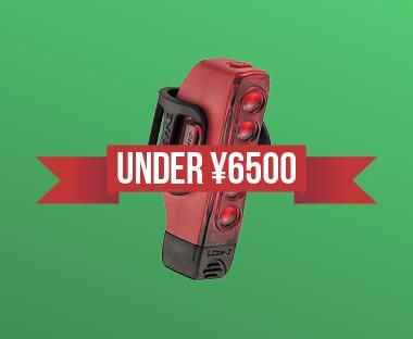 Under ¥6500