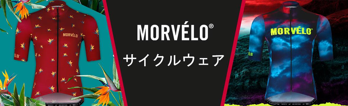 MORVELO