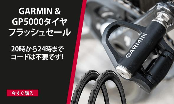 Garmin and GP5000