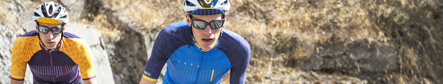 Cycling Clothing & Footwear Clearance