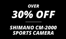 Black Friday Shimano Camera
