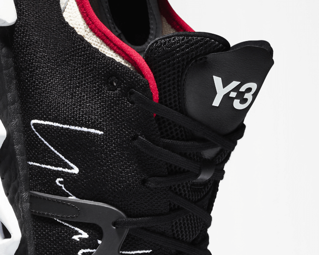 Y-3 S-97 Trainers