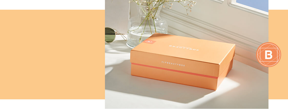 July Beauty Box