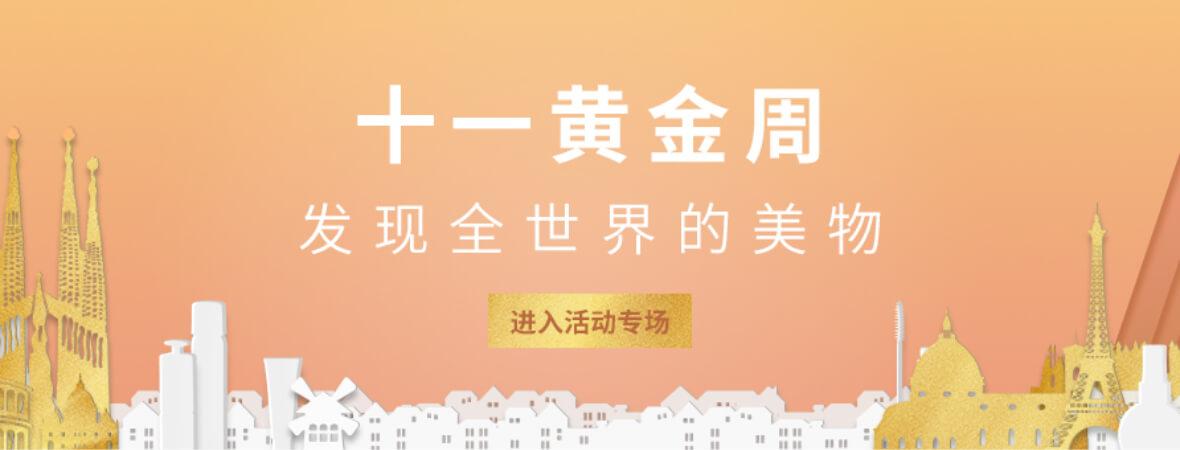 LookFantastic中文站 NAOBAY、Natura Bissé、Sepai 美容护肤品额外78折优惠码