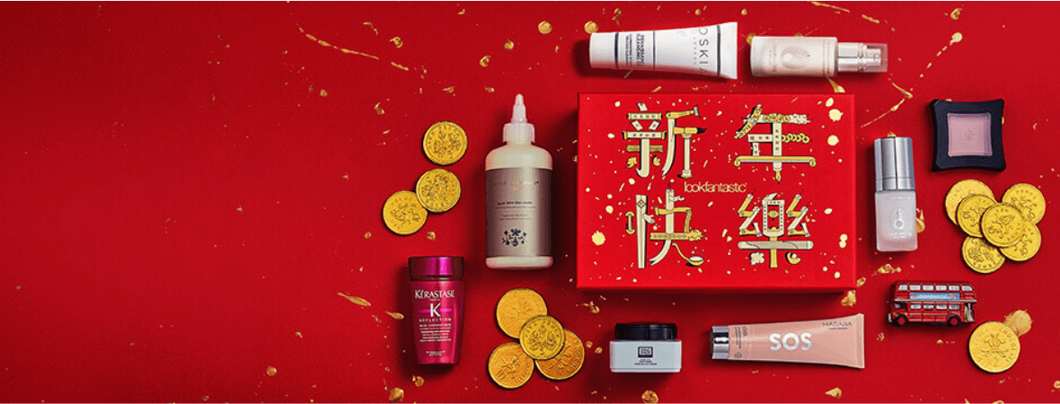 Die Chinese New Year Beauty-Box ist hier!