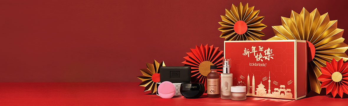 Chinese New Year<br>Beauty Box