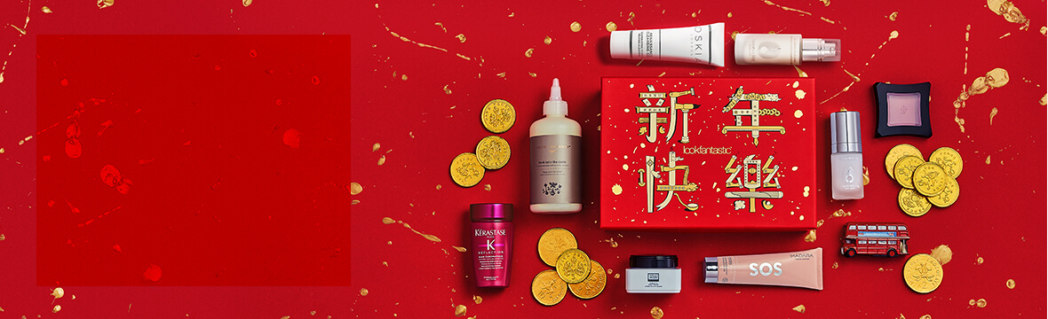 Limited Edition: Chinese New Year Beauty Box