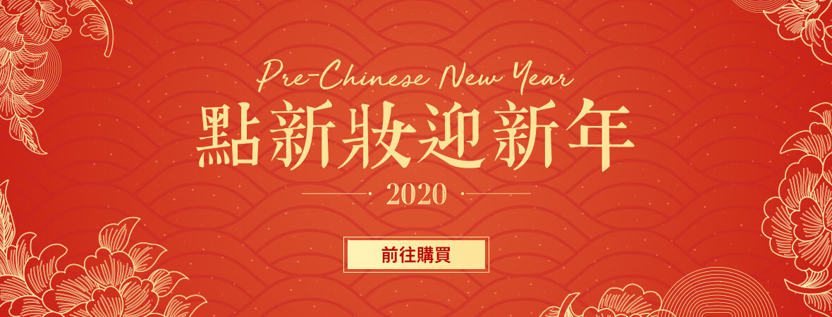 pre chinese new year