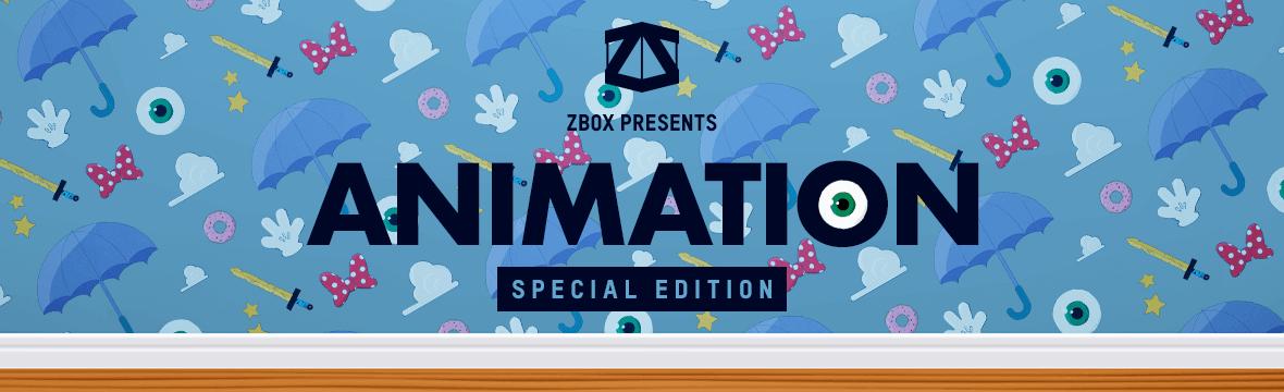 zbox animation