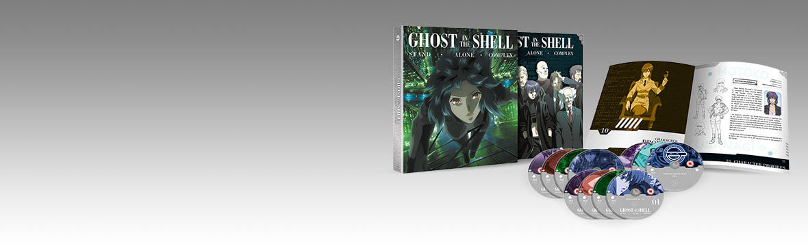 GHOST IN THE SHELL: STAND ALONE COMPLETE SERIES COLLECTION - DELUXE EDITION