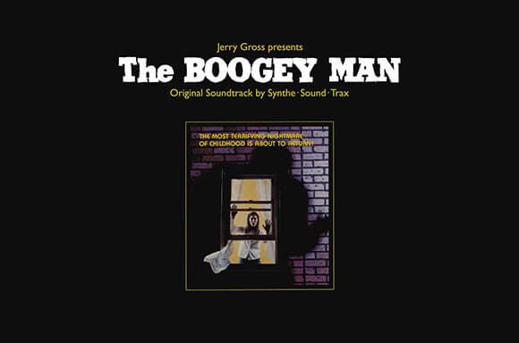 THE BOOGEYMAN 1980 VINYL RECORD