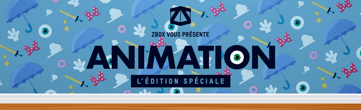 animation sPECIAL BOX 2017