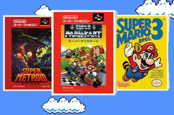 Nintendo Famicom Prints